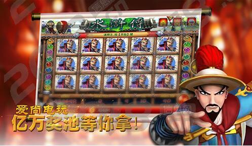 最潮流电玩平台那家强,爱尚森林舞会打造经典传奇