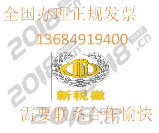 深圳市鑫泰福鸿贸易有限公司