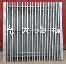 供应铝合金格栅通风地板