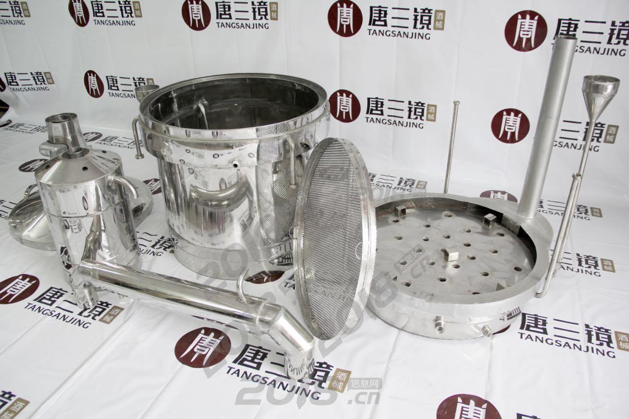 揭阳唐三镜家庭芒果酿酒技术 催陈机酿酒设备