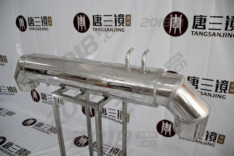江西唐三镜熟料酿酒设备小型白酒酿酒设备