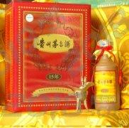 贵港茅台50年酒30年酒15年礼盒茅台酒回收