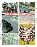 汕尾学大车增驾,2017年广东增驾新规定,哪里学大车?想要考