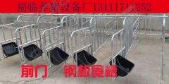 出售限位栏快速安装福宇养猪设备有限公司