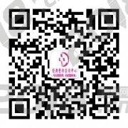 锦州彩光祛斑效果怎么样