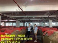 浙江唐三镜酿酒技术 全功能酿酒设备厂家