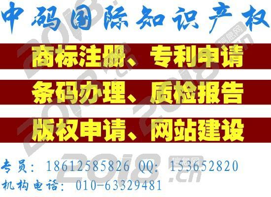 江苏徐州丰县牛蒡条形码申请注册;邳州板栗条形码申请办理;