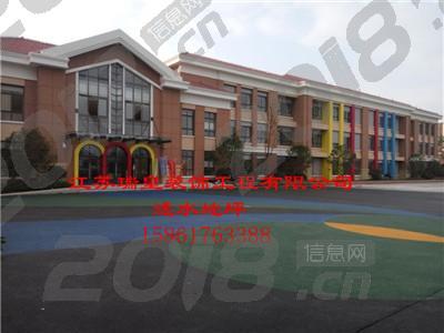彩色混凝土在建筑装饰业的应用和发展