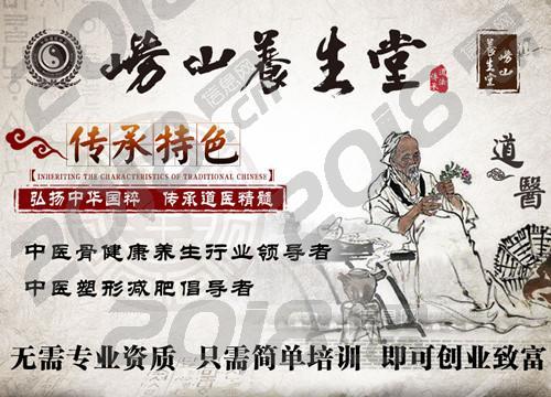 沧州开个养生馆成本得多少 开个养生馆需要多少钱