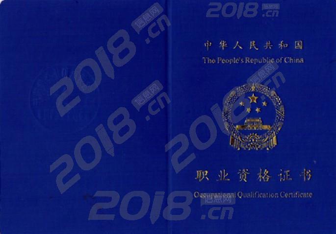锦州二手车评估师/汽车估损师培训招生