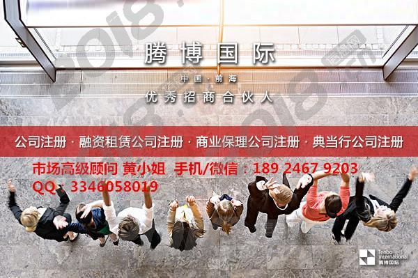 深圳小额贷款牌照申请条件,小额贷款公司设立流程
