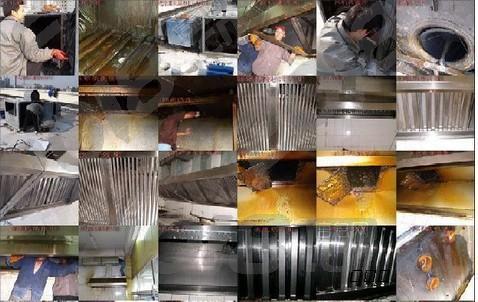 油烟机管道系统清洁广州油烟机清洗信赖专业
