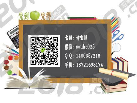上海英语口语培训学院,闸北英语考级培训精品班