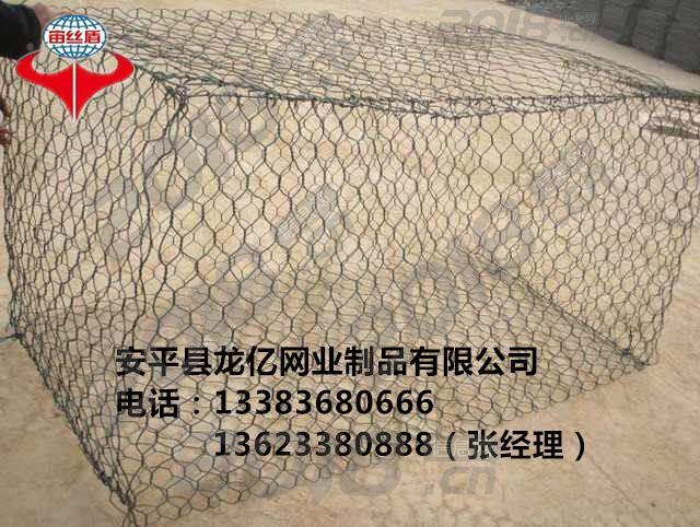 龙亿石笼网厂-招聘-石笼格宾网业务员