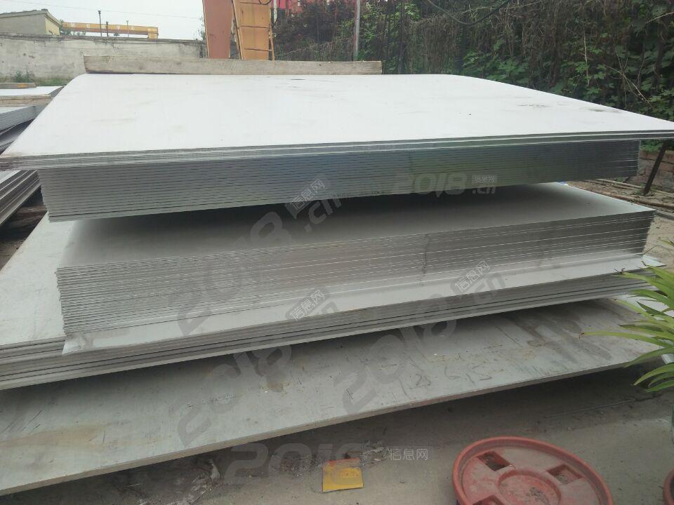 不锈钢热轧板