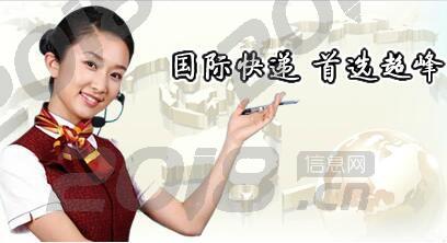 大陆到台湾专线货运电机马达各类衣服鞋子包包