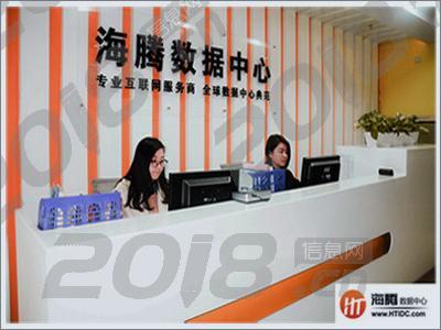 BGP多线服务器访问稳定速度快价格便宜国庆中秋双节海腾送好礼