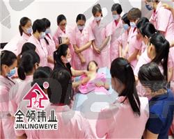 保健师培训会教导我们如何帮助产妇坐月子