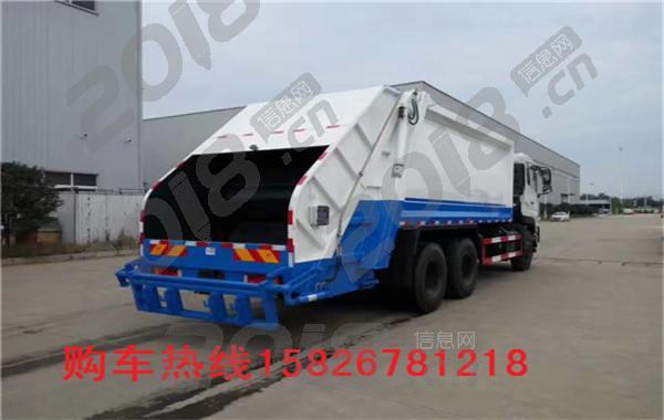 运转站专用环卫压缩垃圾车详细说明图片价格厂家直销