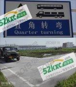 广东在哪儿报名增驾A2,B2大车,需要注意什么条件,真实吗?