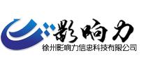 徐州网站建设网络推广网站优化淘宝阿里制作