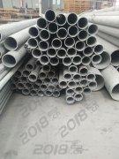 供应不锈钢管