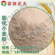 供应膨化小麦粉,小麦粉,饲料