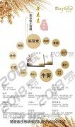 河南洛阳健康食疗产品蒡麦麦 蒡麦麦河南洛阳怎么代理哪里有卖