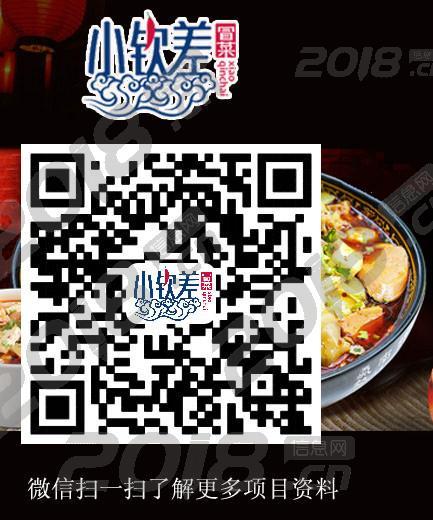 忻州小钦差麻辣烫加盟符合现代人的饮食风格