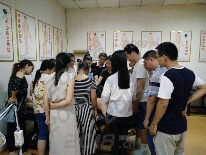 云南文山市重点名师经络理疗培训文山小儿推拿技能职业技术学院