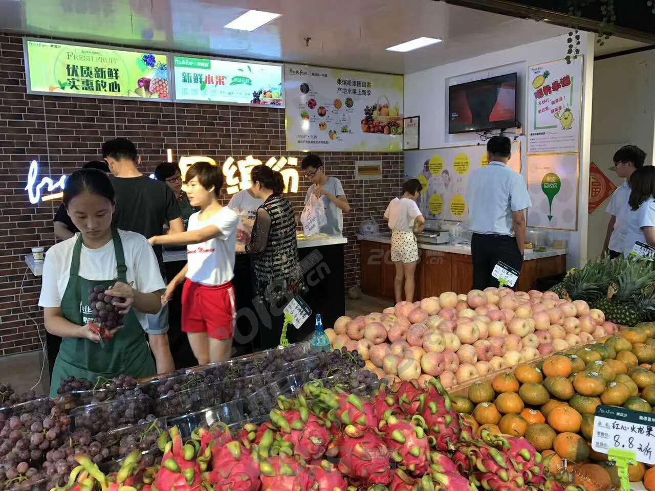 果缤纷水果店加盟全球最先进水果保鲜技术