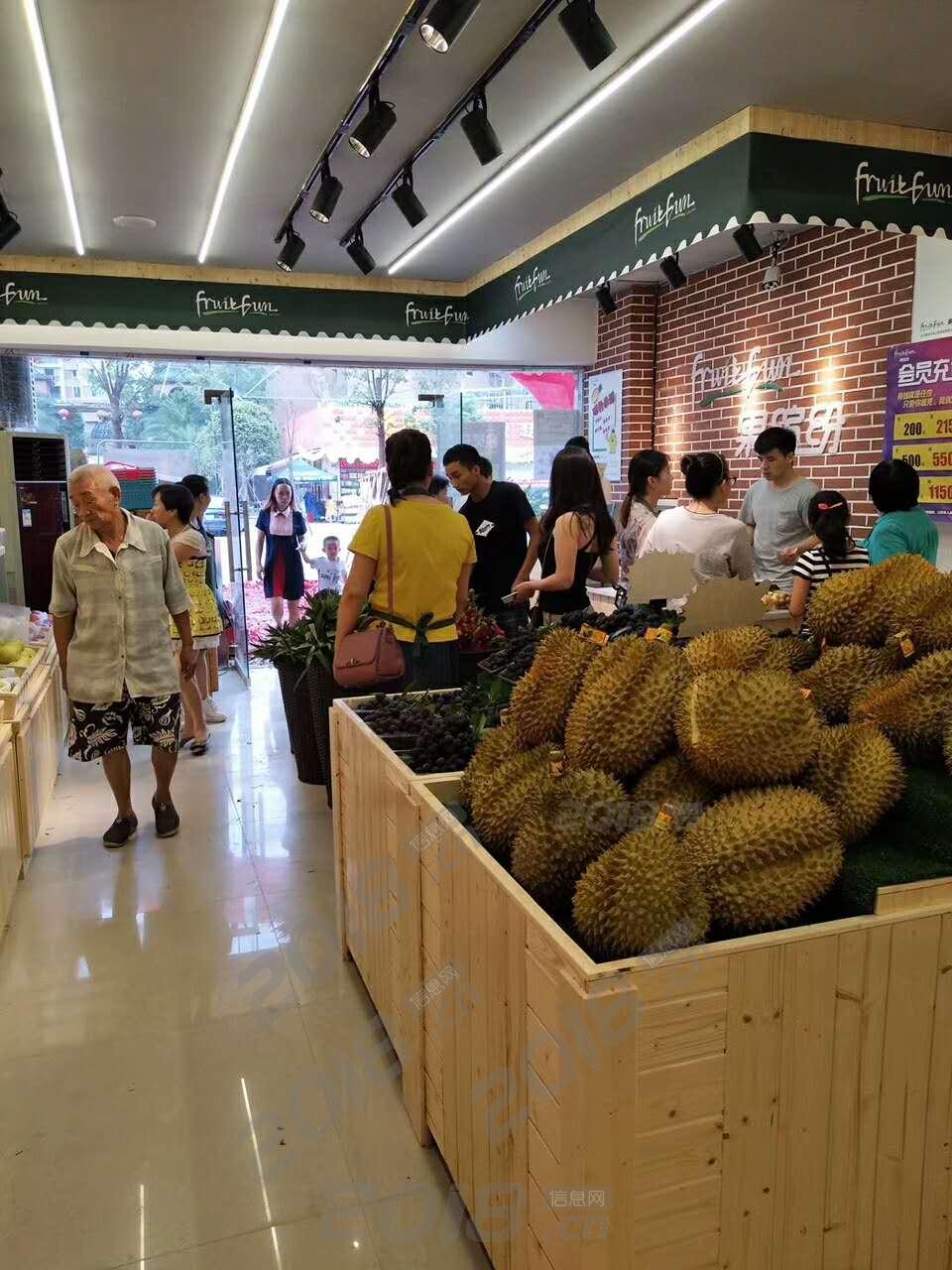 果缤纷水果店加盟持续降低果品损耗;