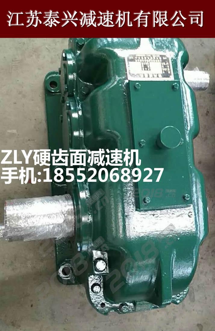 安阳ZLY200硬齿面减速机原装中间轴现货