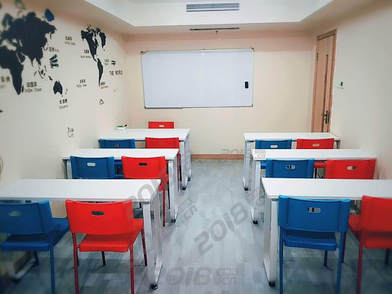 无锡哪家培训机构有韩语等级考试培训班?无锡朗学教育