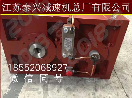 河南洛阳ZLYJ146型硬齿面减速机原装现货