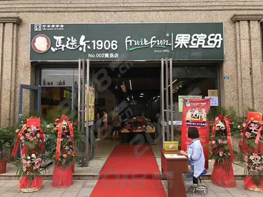 果缤纷水果店江四大产品体系,确保持续赚钱