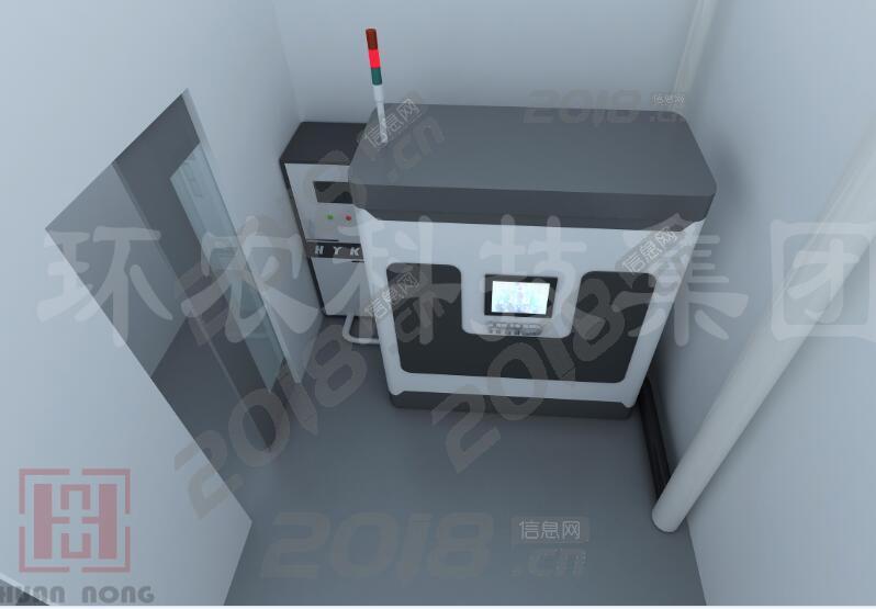 泓源科达实验室废水处理系统