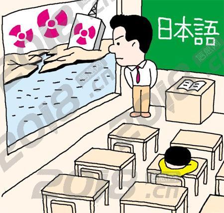 塘沽开发区日语培训哪里好,洋货山木一次交费循环听