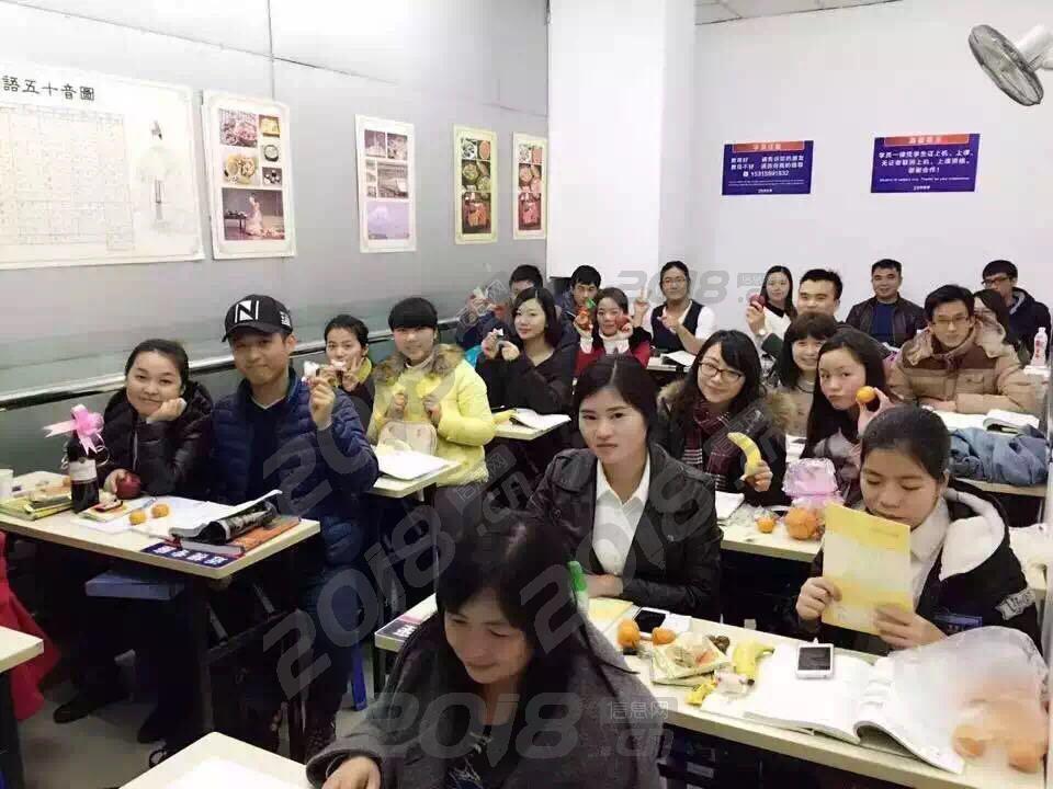 塘沽开发区留学韩国不是梦,韩语正宗发音来洋货山木