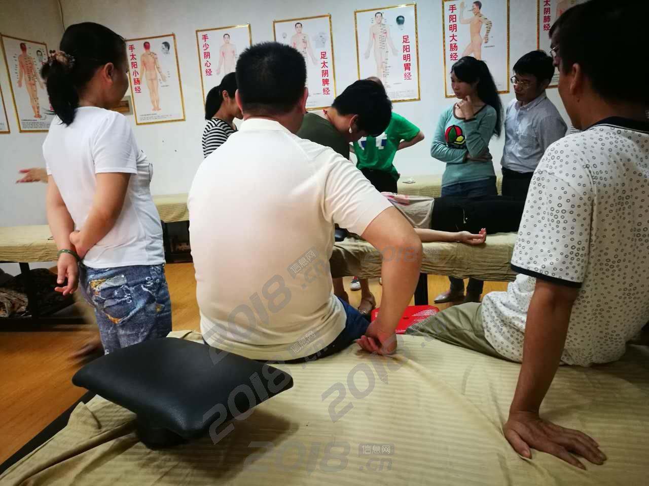 阳江什么地方教有中医针灸推拿技能手法