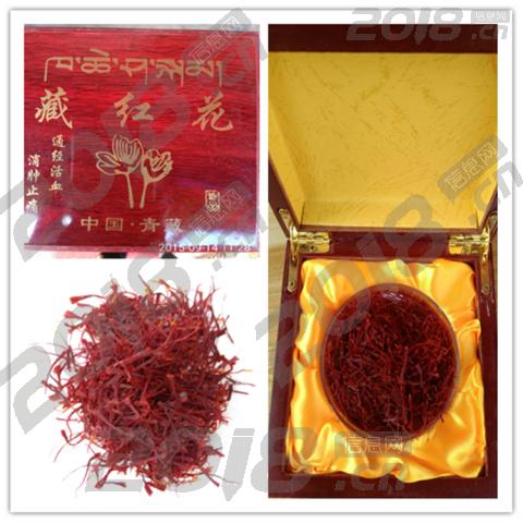西红花的功效和市场空间,亳州藏红花销售回春堂西红花供应峰会