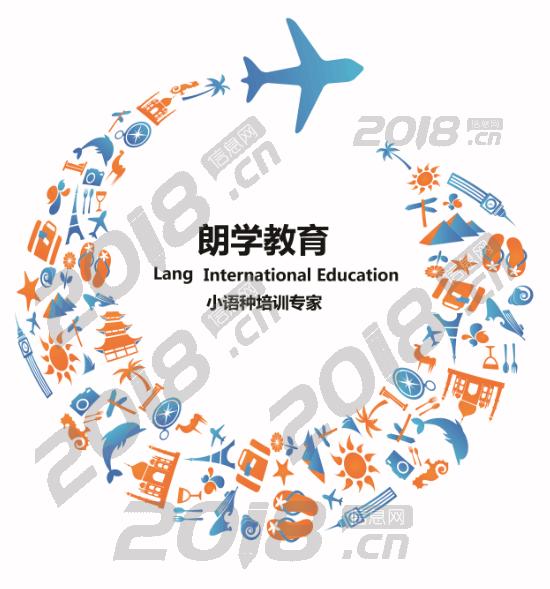 无锡日本留学日语学习零基础至高级专业培训班