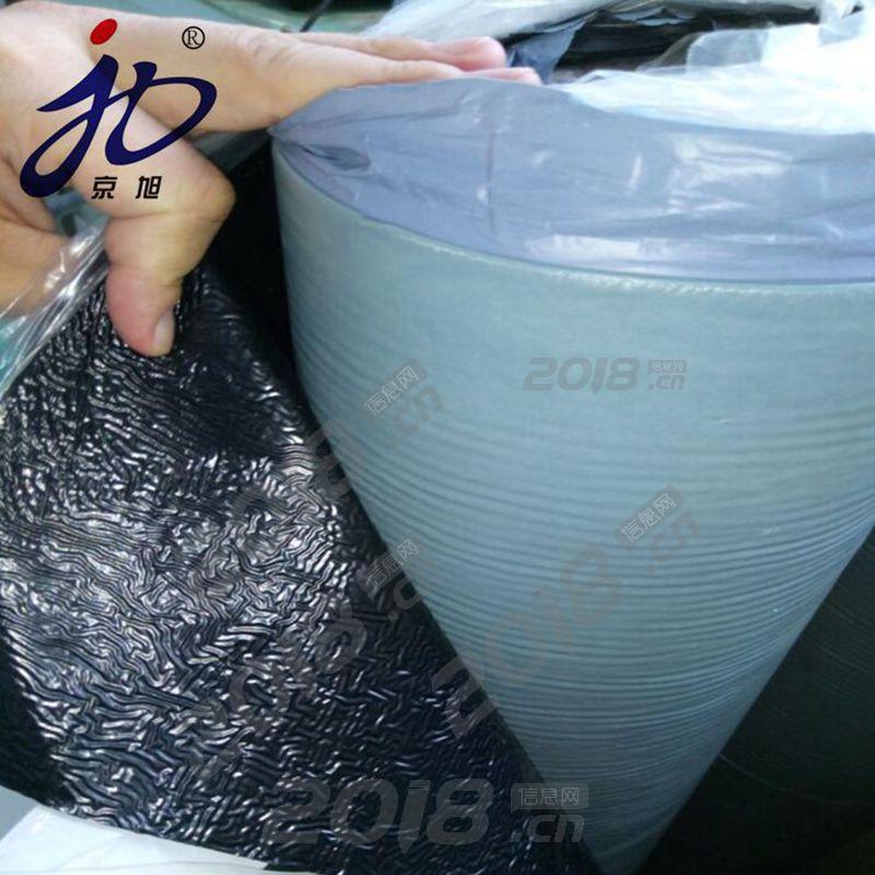 山东寿光自粘聚合物改性沥青防水卷材 屋面防水材料