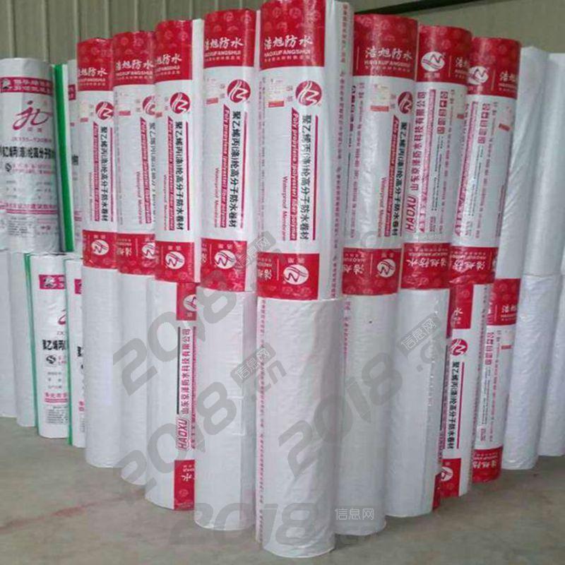 聚乙烯涤纶高分子防水卷材 地下室防水防潮材料厂家直销