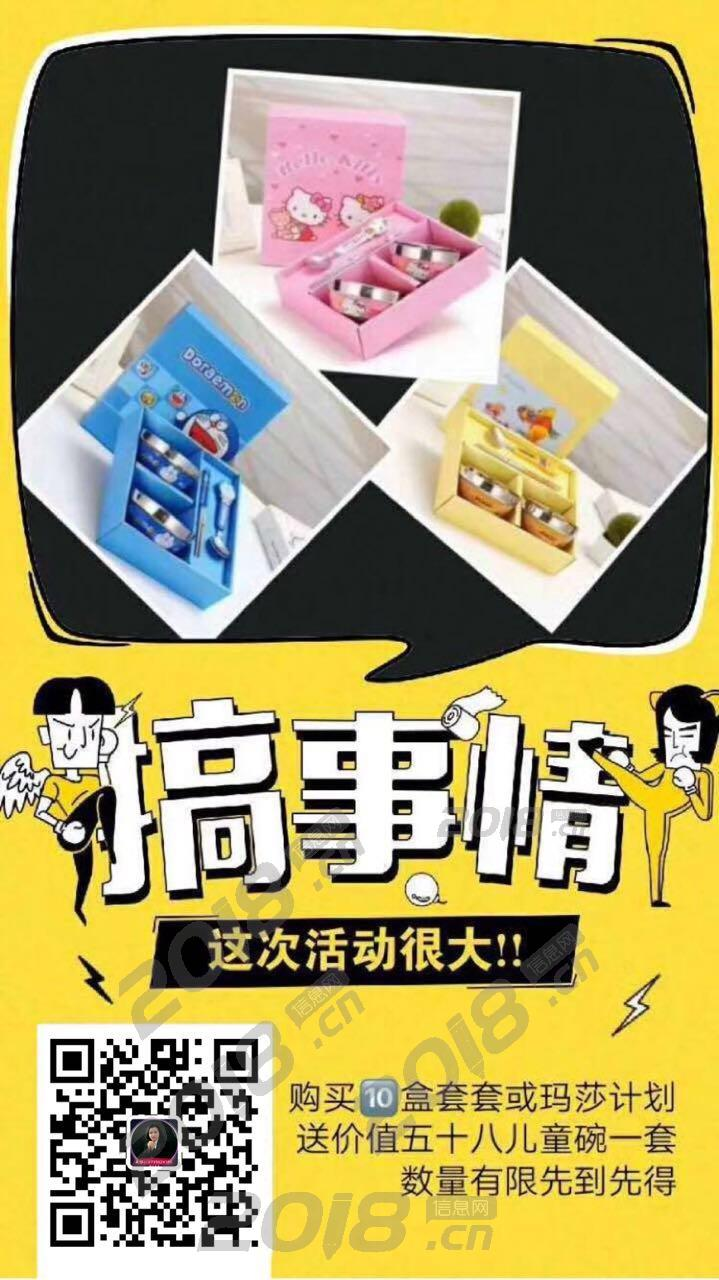 做微商什么产品赚钱?广州香蕉计划避孕套市场怎么样?
