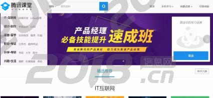 亳州O2O商城制作,H5游戏开发,微信二次开发公司哪家好