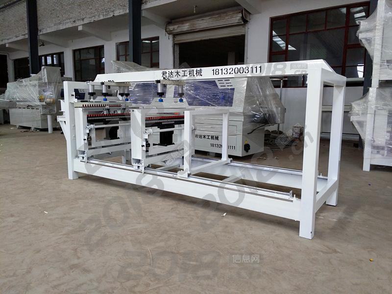 多排钻封边机家具生产砂光机厂家直销
