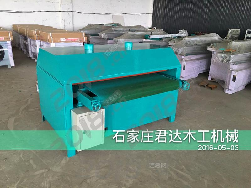 砂光机三排钻板材加工裁板锯封边机厂家直销