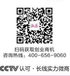 湖南永州做微商怎么选择产品和公司  湖南永州微商创业项目