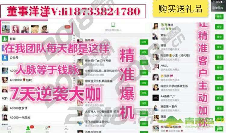 2017创业平台江苏洋姐香蕉计划避孕套效果怎么样